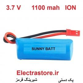 باتری لیتیوم یون سرتخت  3.7  ولتی 1100میلی آمپر سایز 18500