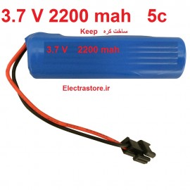 باتری لیتیوم یون سرتخت  3.7  ولتی 2200 میلی آمپر سایز 18650