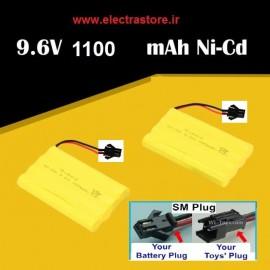 باتری شارژی اسباب بازی 9.6 ولت 1100 میلی امپر