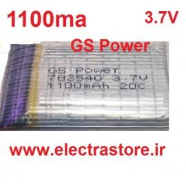 باتری 3.7 ولت 1100 میلی آمپر GSPower 20c