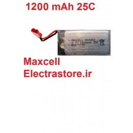 3.7 1200mAh مرغوب مارک مکسل باتری کوادکوپتر لیتیوم پلیمر