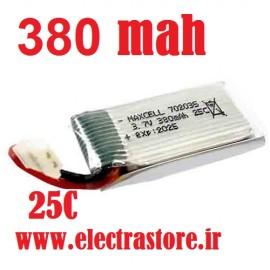 3.7 380mAh مرغوب مارک انرژی باتری کوادکوپتر لیتیوم پلیمر