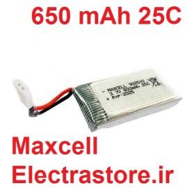 3.7 650mAh مرغوب مارک مکسل باتری کوادکوپتر لیتیوم پلیمر 25C