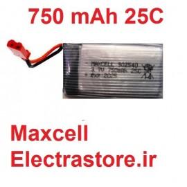 3.7 750mAh مرغوب مارک مکسل باتری کوادکوپتر لیتیوم پلیمر 25C