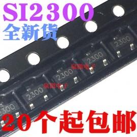 ماسفت SI2300 مخصوص کوادکوپتر پکیج SOT23 SI2300 - ۲۳۰۰