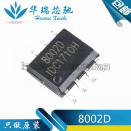IC 8002C smd آمپلی فایر اسپیکر 3 وات