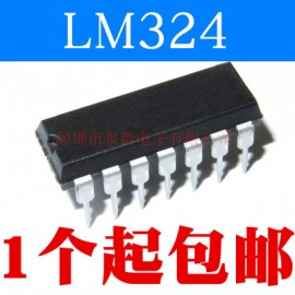 آپ امپ LM324 دیپ