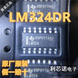 آپ امپ LM324