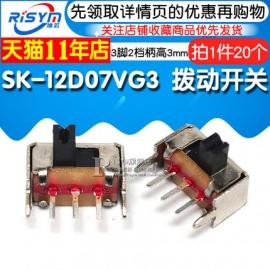 کلید  کشویی SK-12D07