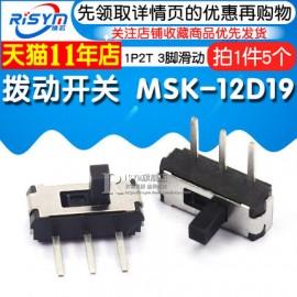 کلید کشویی MSK-12D19