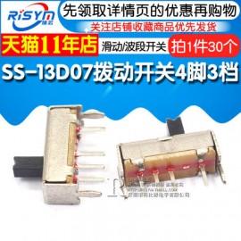 کلید کشویی SS-13D07