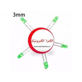 ال ای دی سبز LED 3mm خودرنگ