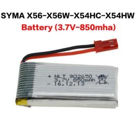 باتری سایما x54
